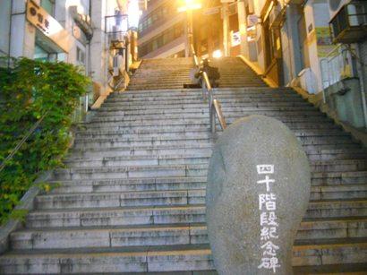 2442四十階段.JPG