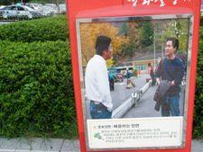 0709韓国の旅 355.jpg