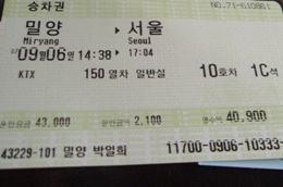0709韓国の旅 358.jpg