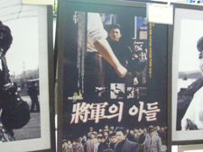 0709韓国の旅 365.jpg