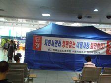 0709韓国の旅 360.jpg