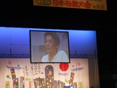 4129湯浅誠2.JPG
