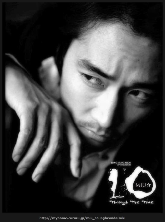 10th-ssh_miu1