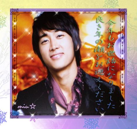 yukutoshi2007-miu
