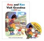 Amy and Ken Visit Grandma.jpg