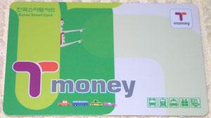 Tmoneyカード