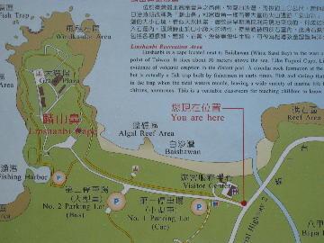 サイクリング道への地図