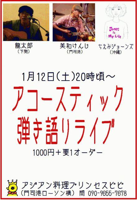 プリンセス・ピピ ポスター.jpg