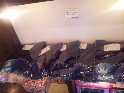 ブログ・まど★マギカフェTシャツ2.jpg