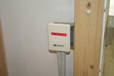 温水式床暖房のスイッチ