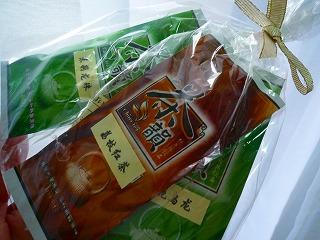上海で中国茶詐欺にやられてしまいました - 発声練習