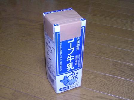 椅子作り方05.JPG