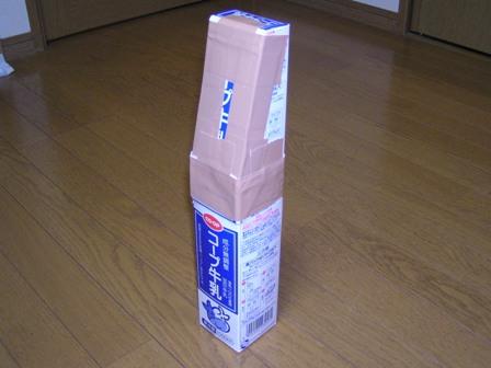椅子作り方11.JPG