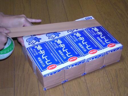 椅子作り方12.JPG