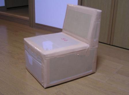 椅子作り方14.JPG