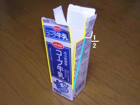 椅子作り方06.JPG