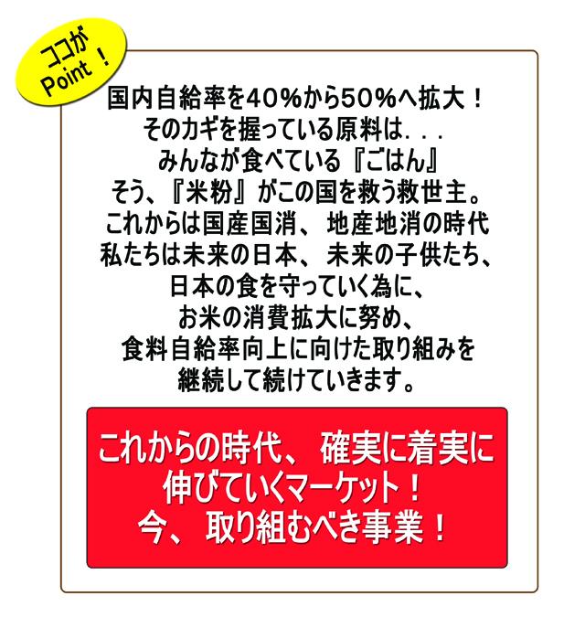 ココがPoint!.jpg