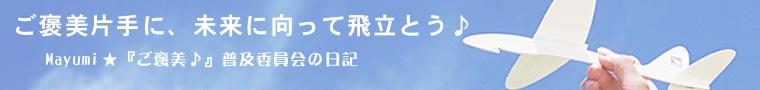 紙ひこうき6.jpg