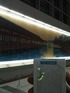 WiMAX 広島空港