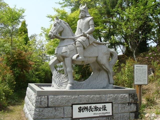 三木城跡 上の丸公園