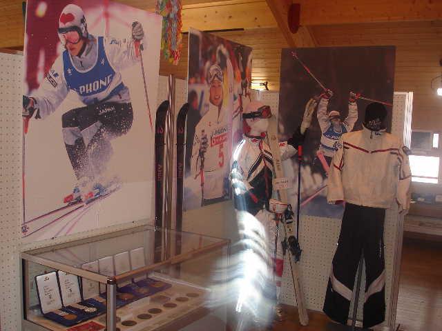 白馬村オリンピック記念館