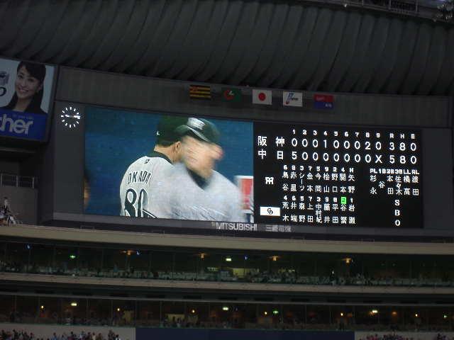 ナゴヤドーム 阪神vs中日 クライマックスシリーズ第2戦