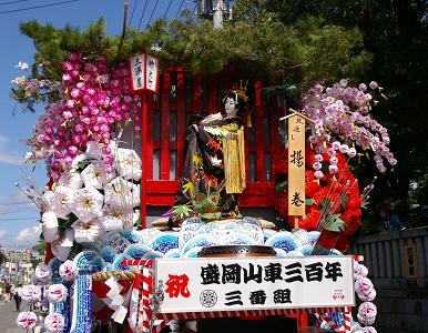 盛岡秋まつり2009(2)
