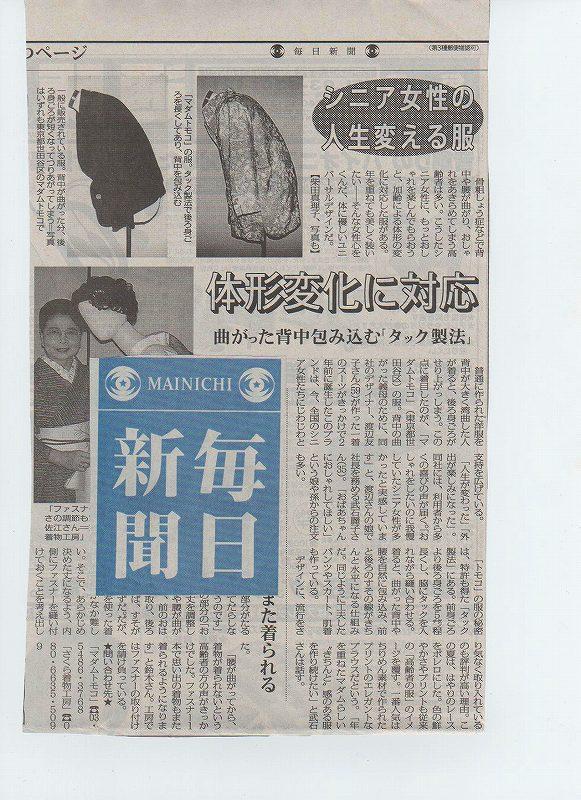 okinawa 233.jpg