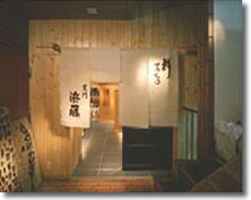 hamato_09.jpg