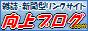 banner-kojo2006.png