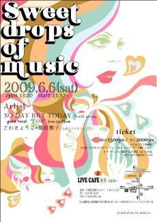2009Fryer表ミニ