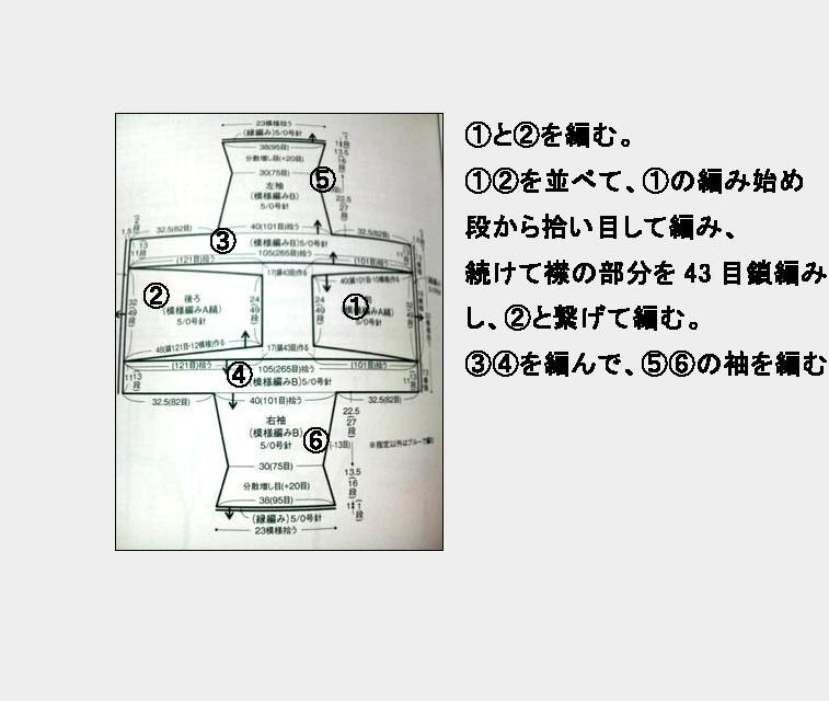 amizuのコピー.jpg