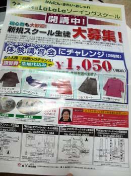2009102911190000.jpg
