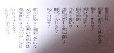 PICT0001-2.JPG