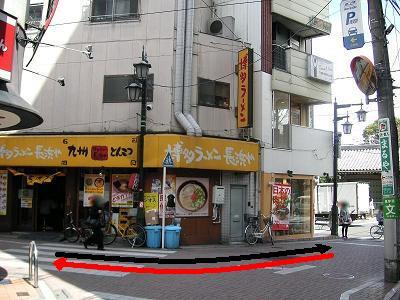 PICT0194-2.JPG