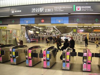 ShibuyaT0009.JPG