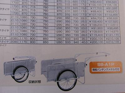 PICT0040-2.JPG