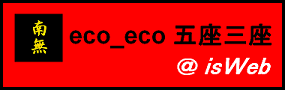 ecologo_blog.PNG