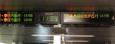 PICT0010-2.JPG