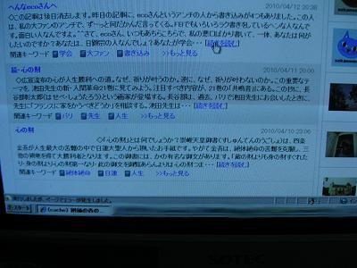 PICT0004-3.JPG
