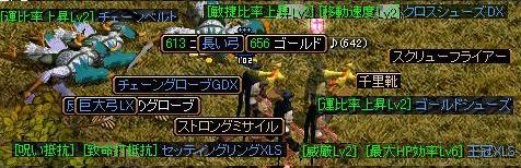 643現在のdrop.JPG