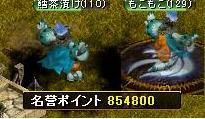 肥溜めPv4.JPG