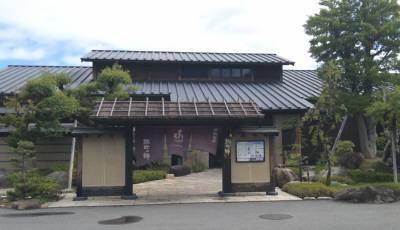 熊野の郷 正面.jpg