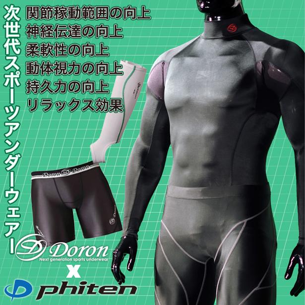 doron_b.jpg