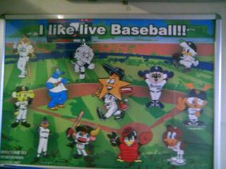 I like live Baseball !!