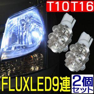 t10-flux9-1[2].jpg