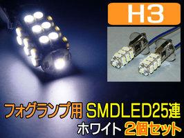 h3-25-1[1].jpg