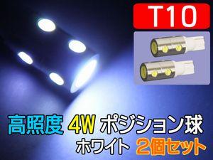 t10-4w.jpg