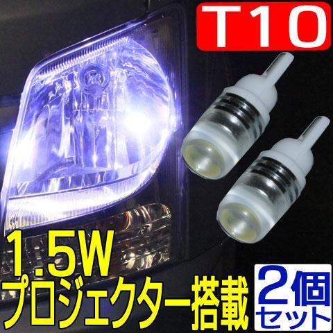 t10-prowh-05[2].jpg