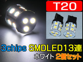 t20-13-wh-1[1].jpg